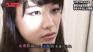 - Sunohara Miki - Hypnotism, Brainwashing, Dirty Talking. A Female Teacher's Impregnating Creampies